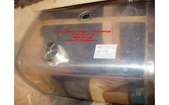 Бак топливный 350литров H2/H3
