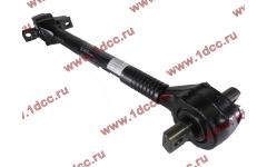 Штанга реактивная изогнутая L-630/685/785 SH F3000 ROSTAR фото Челябинск