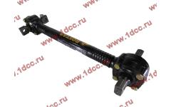 Штанга реактивная прямая L-585/635/725 SH F3000 ROSTAR фото Челябинск